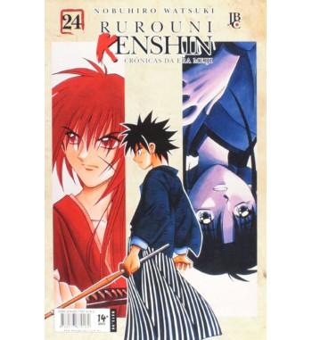 RUROUNI KENSHIN - VOLUME 24