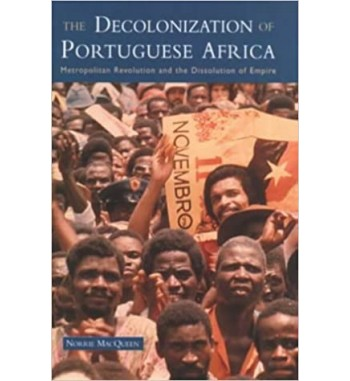 THE DECOLONIZATION OF...
